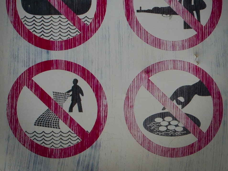 No boating, no machine guns, no fishing, and no frying eggs? Az Zubārah  Qatar