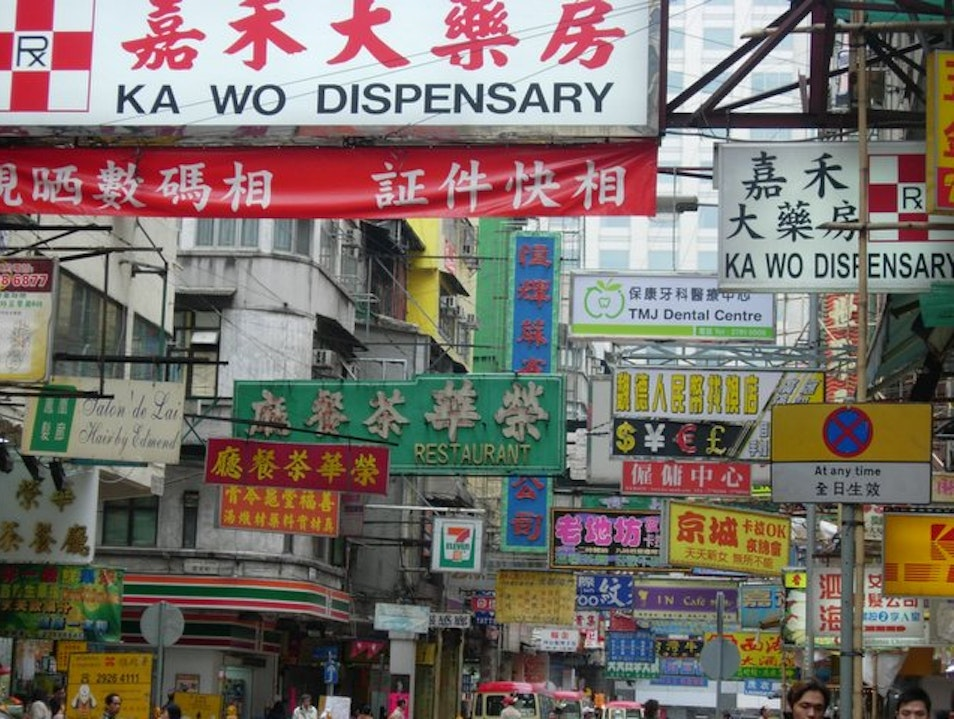 In the Throngs of Kowloon