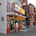 Ben's Chili Bowl Washington, D.C. District of Columbia United States