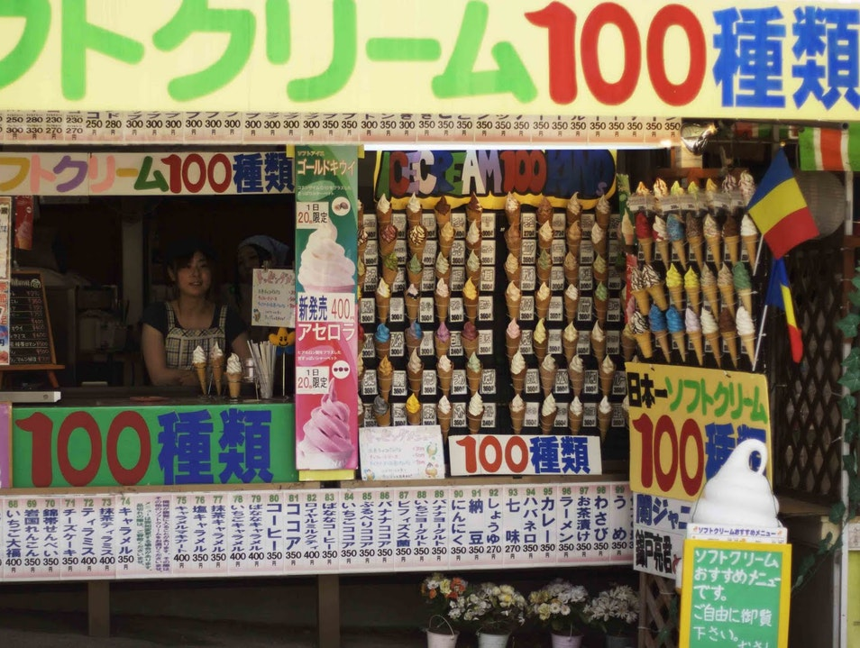 100 Flavors of Ice Cream Iwakuni  Japan