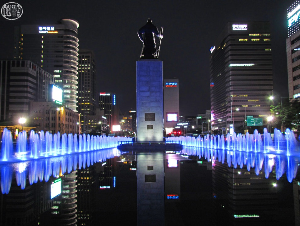 The Admiral's lookout Seoul  South Korea