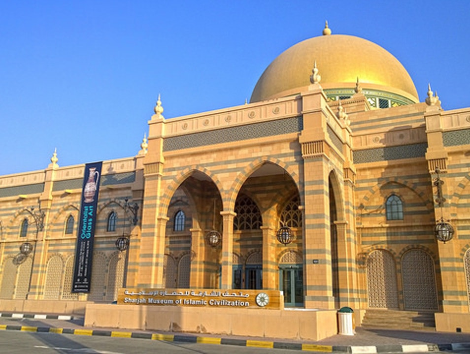 History and Culture at the Sharjah Museum of Islamic Civilization Sharjah  United Arab Emirates