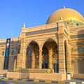 Sharjah Museum of Islamic Civilization Sharjah  United Arab Emirates