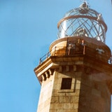 Lighthouse Cape Vilan,
