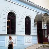 Old Synagogue