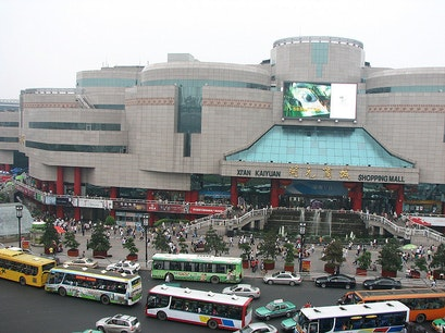 Kaiyuan Shopping Mall Xi'an  China