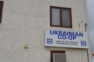 Ukrainian Co-operative Assoc Ltd