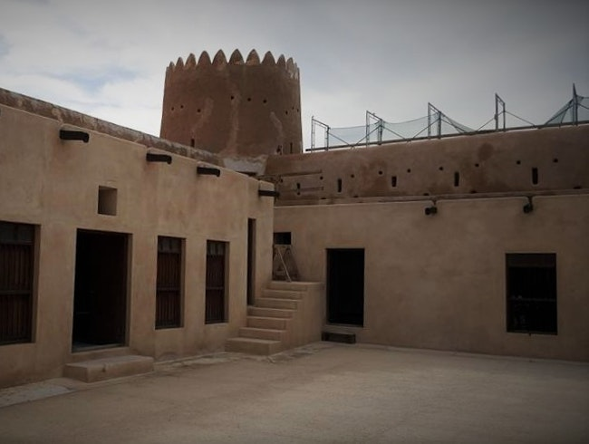 Qatar's First UNESCO World Heritage Site