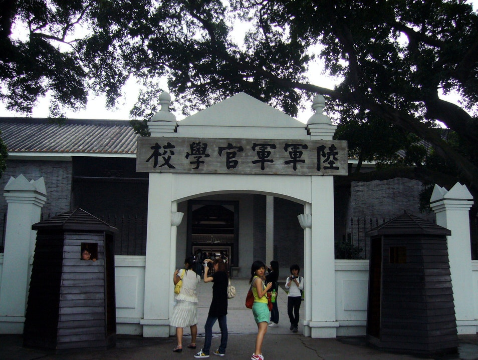 Learn about China's Military History (amid Scenic Villages!) Guangzhou  China