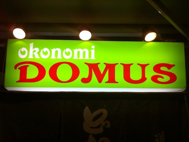 Eat Your Feelings in Dontonburi, Osaka