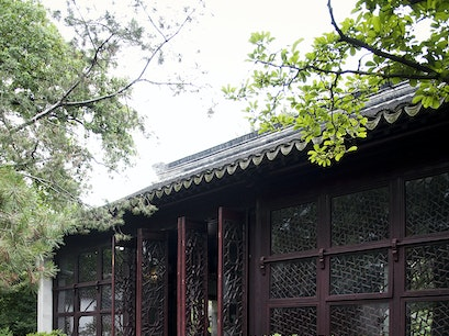 The Humble Administrator's Garden (South Gate) Suzhou  China