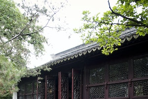 The Humble Administrator's Garden (South Gate)