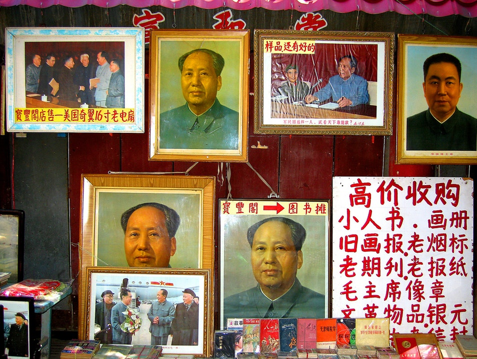 Bargain for Beautiful Artifacts in the Tianjin Antique Market Tianjin  China