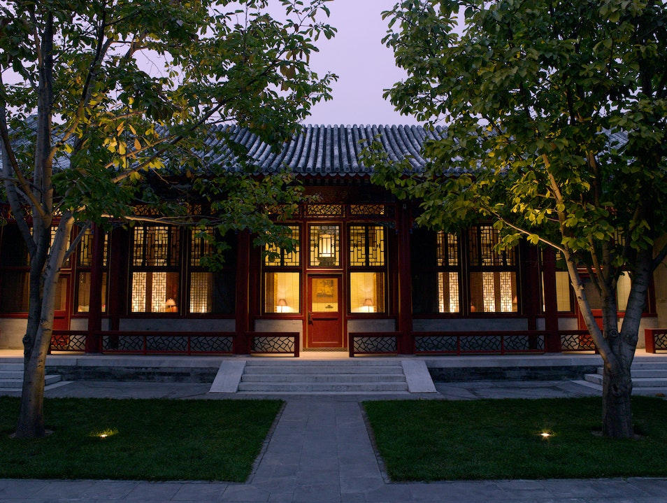 Aman Summer Palace Beijing  China