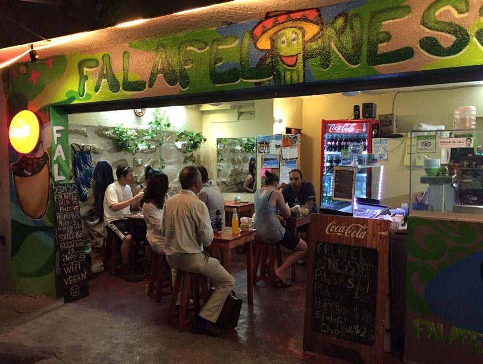 Delicious Falafel, Steps from 5th Playa Del Carmen  Mexico