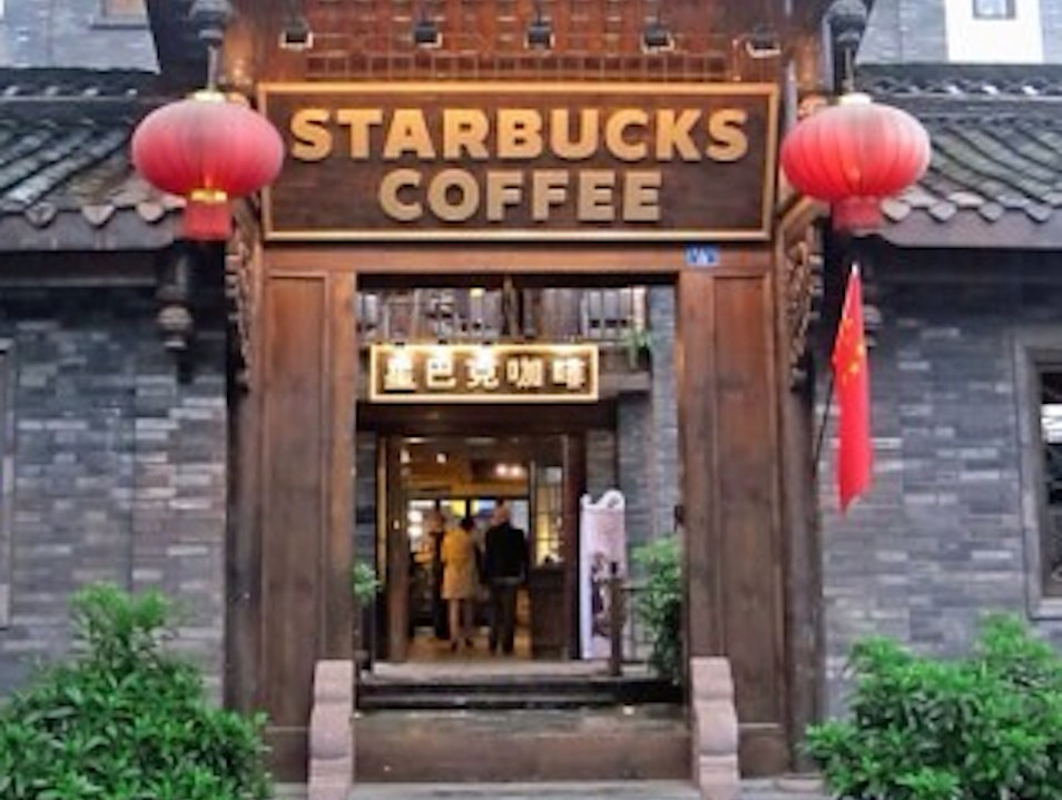 Starbucks Is Truly Everywhere Chengdu  China