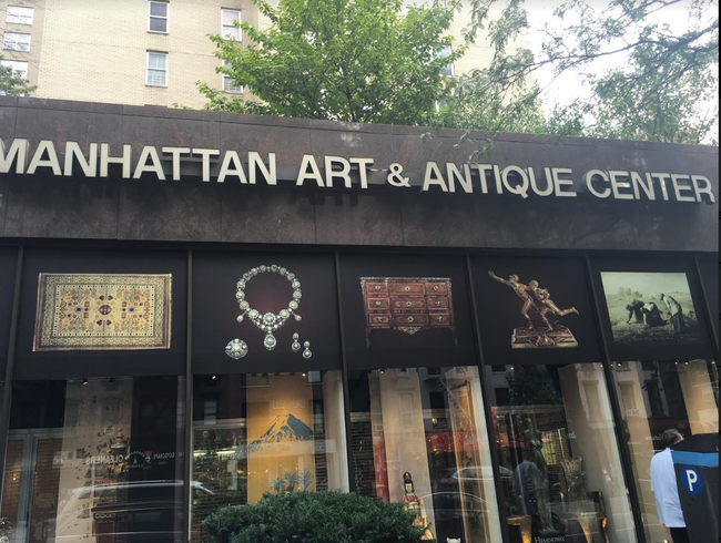 Manhattan Art & Antique Center