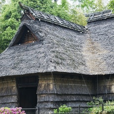 Old Japanese Farm Houses Museum