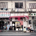 Hankou Rd Shanghai  China