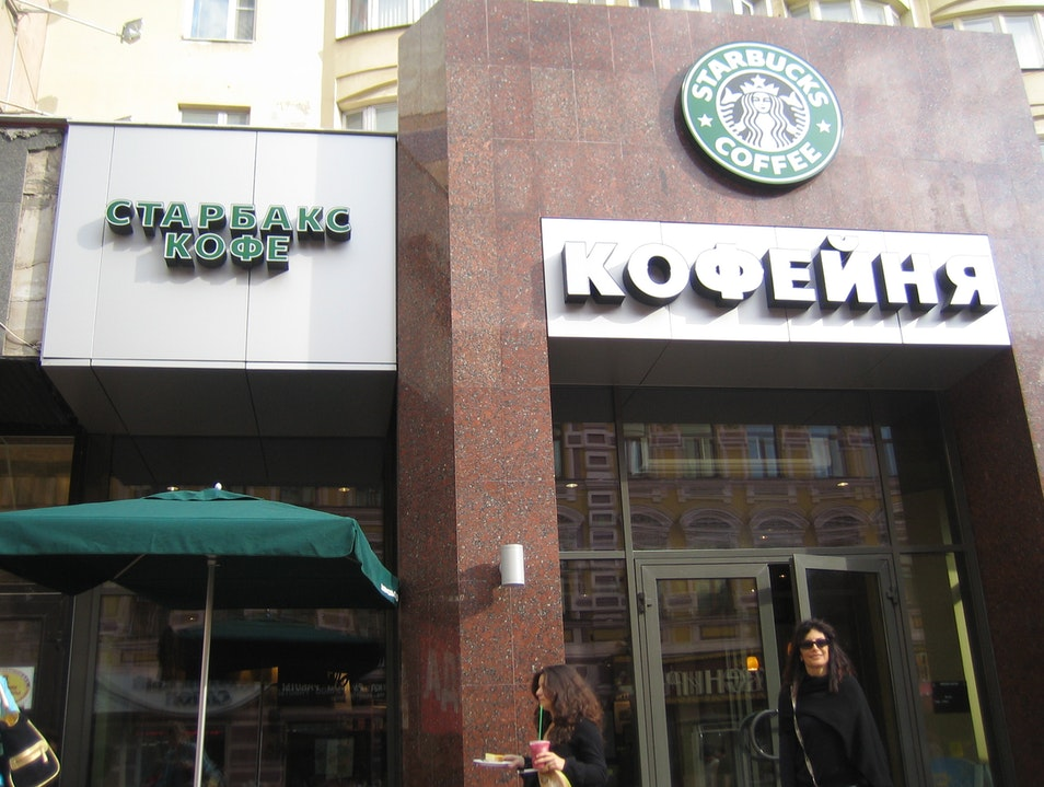 Where is the Starbucks? Moscow  Russia