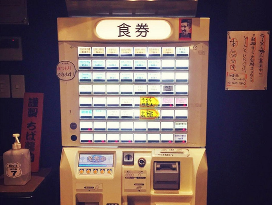Order the Best Ramen of Your Life from a Vending Machine Tokyo  Japan