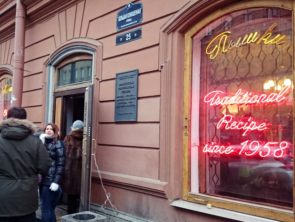 Soviet donuts for a 'Soviet' price St. Petersburg  Russia