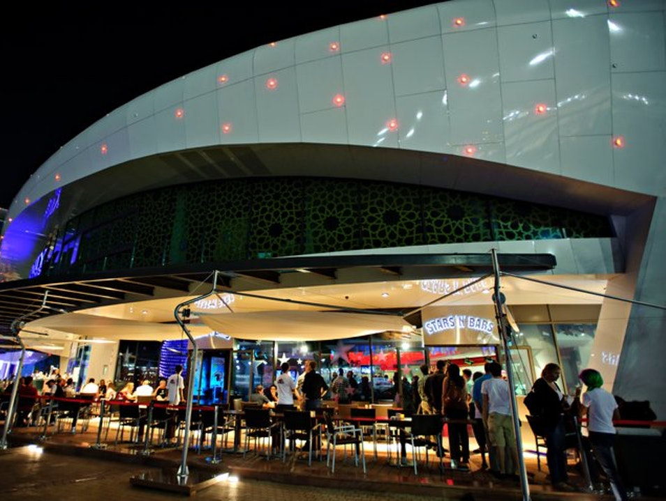 American Bar Overlooking the Yas Marina Abu Dhabi  United Arab Emirates