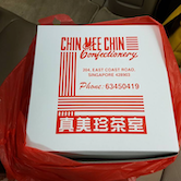 Chin Mee Chin Confectionery