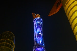 THE TORCH DOHA