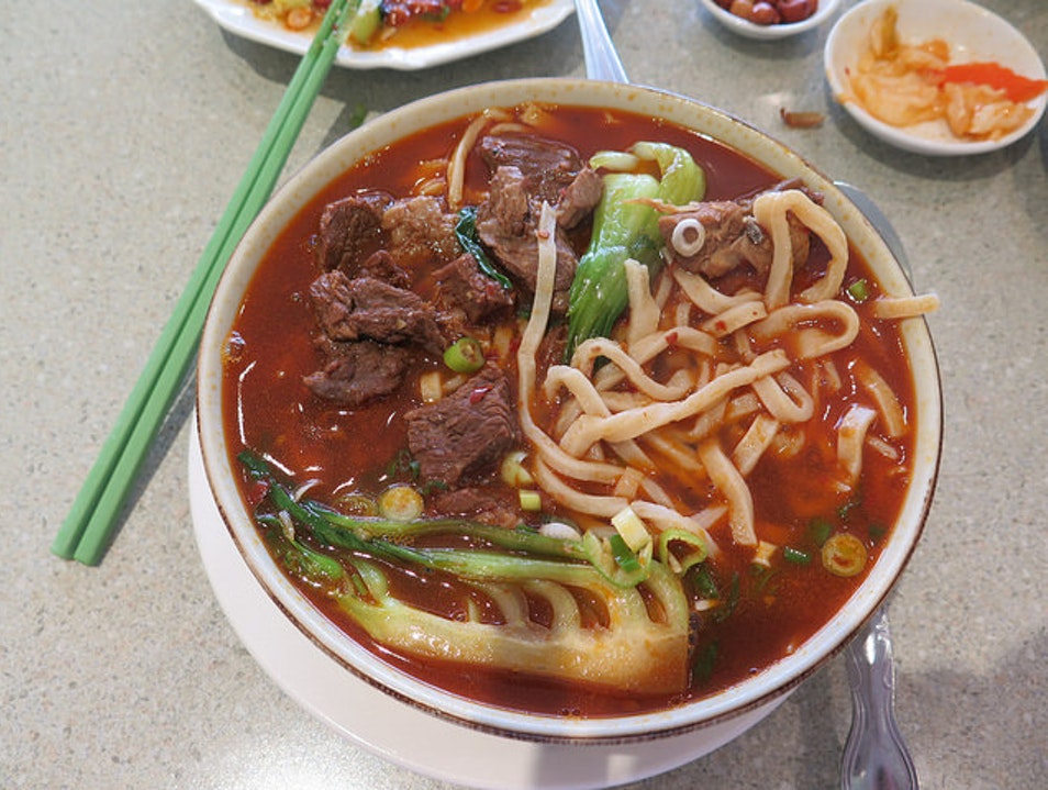 Best Beef Noodles in Chongqing Chongqing  China
