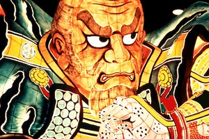 Nebuta No Ie Wa Rasse