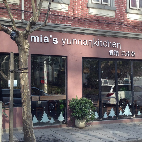 Mia S Yunnan Kitchen