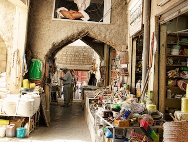 Nizwa Souq Surprise Demographics