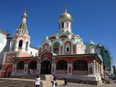 Kazan Cathedral Moscow  Russia