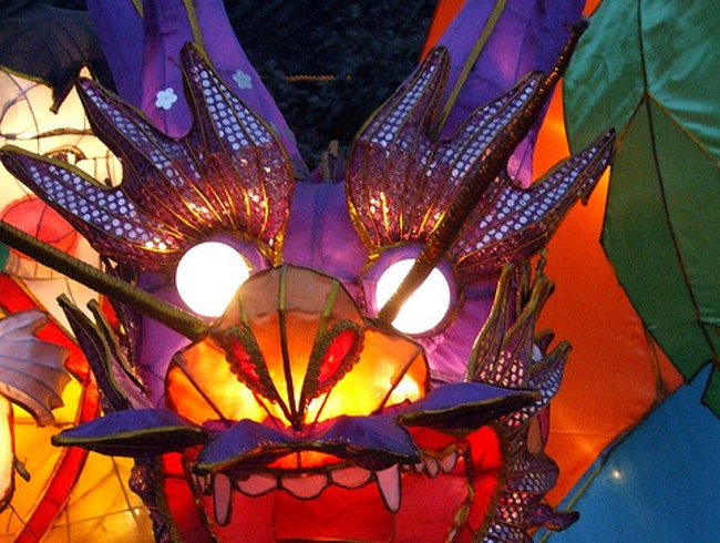 Visit the Park for the Ludao Lantern Festival