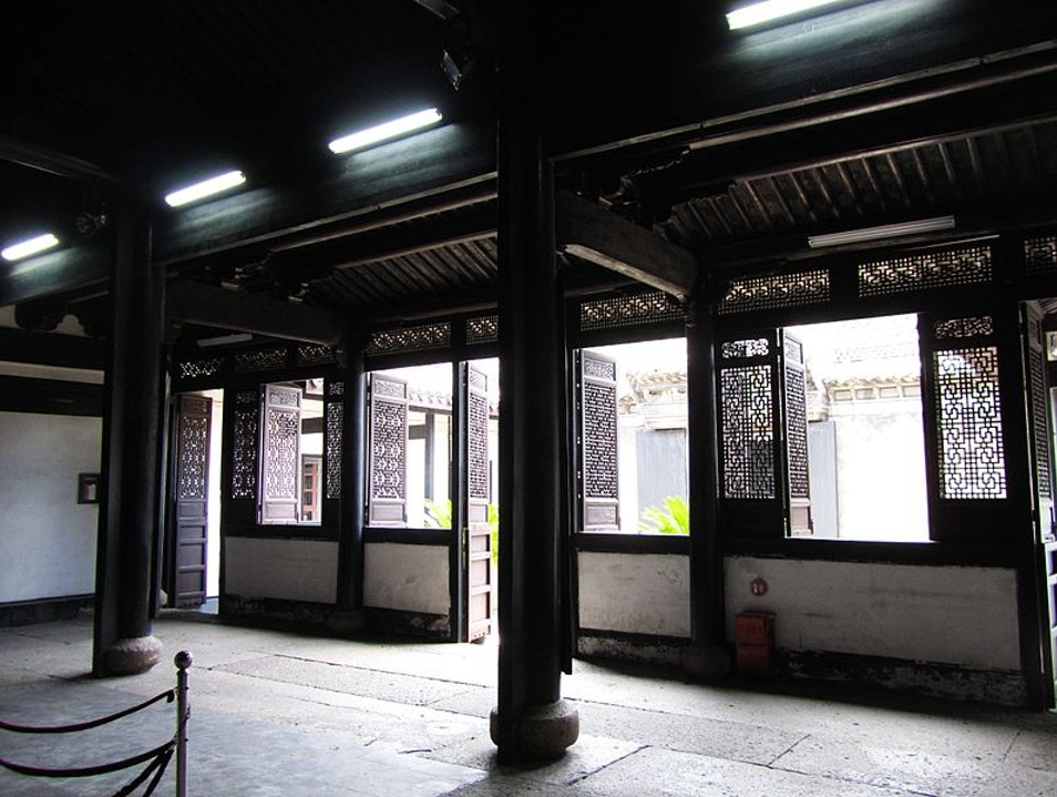 Zhou Enlai's old residence Chongqing  China