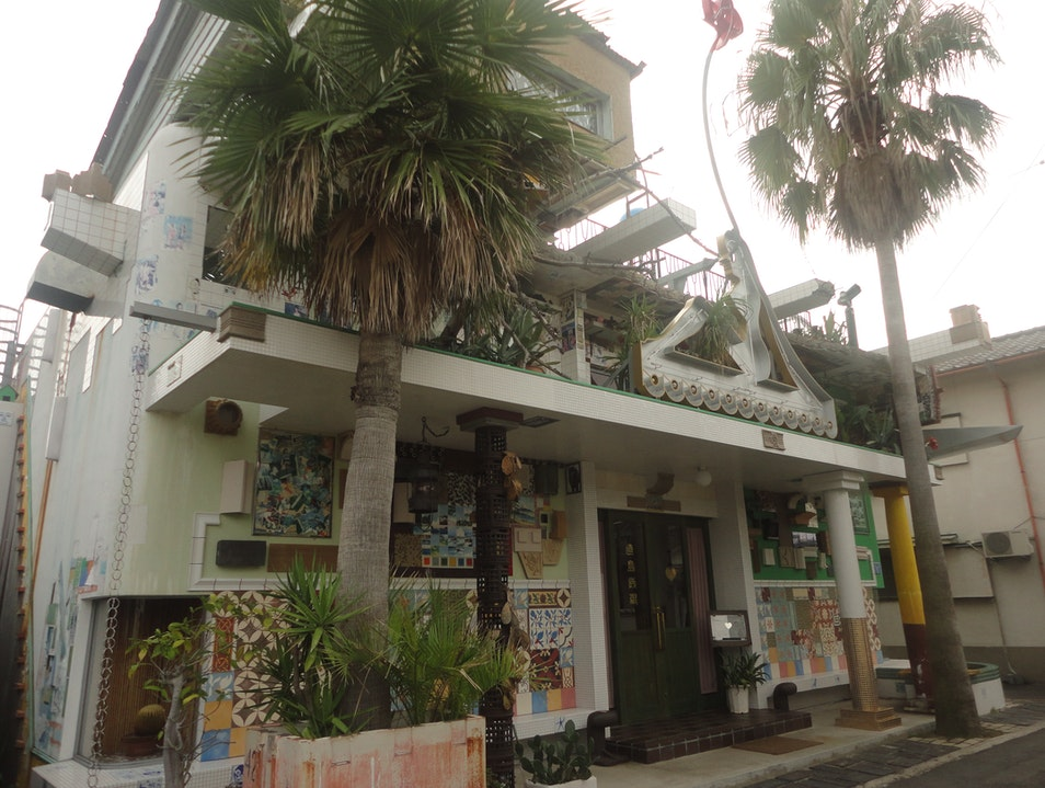 I love Yu: Tattoo friendly bath house on art island Naoshima  Japan