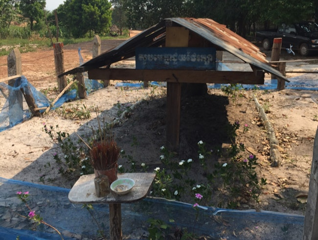 Cremation site of Pol Pot