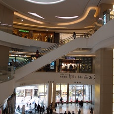 Hysan Place