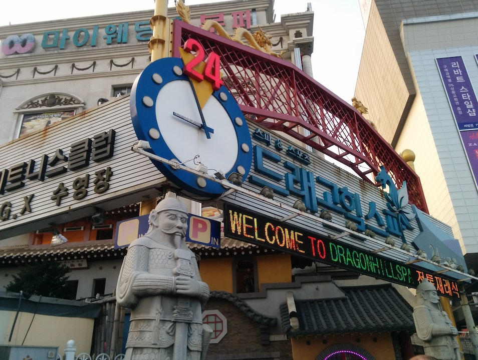 Taking a bath and singing karaoke (almost) at once? Yes, please! Seoul  South Korea