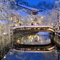 Original kinosaki 20onsen 20hot 20springs 20l 180329.jpg?1504105663?ixlib=rails 0.3