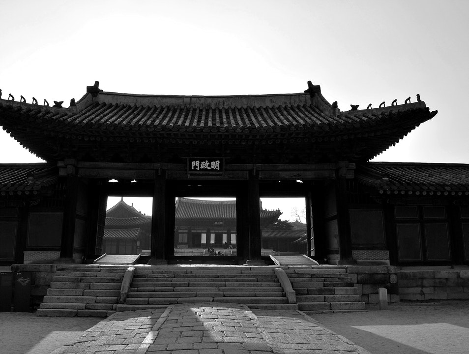 Changgyeong Palace Seoul  South Korea