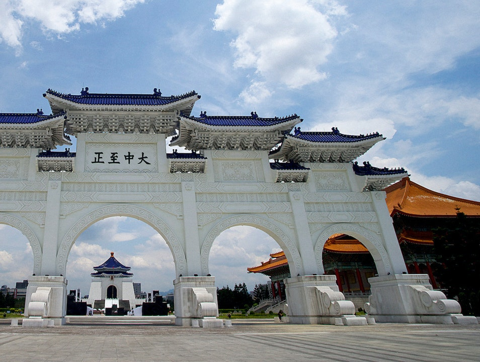 National Chiang Kai-shek Memorial Hall  Taipei  Taiwan