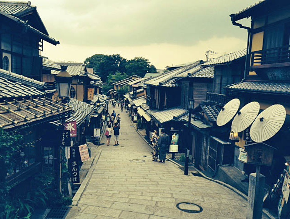 Stroll the Higashiyama Area Walk through Gion Kyoto  Japan