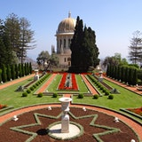 Bahá'í Gardens in Haifa - Shrine Gardens