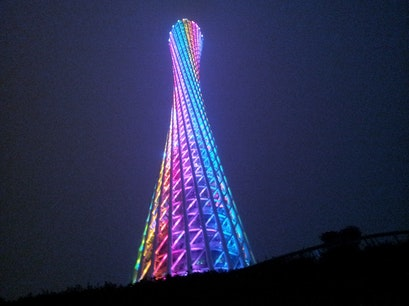 Canton Tower Guangzhou  China