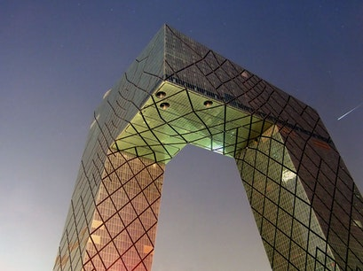 CCTV tower Beijing  China