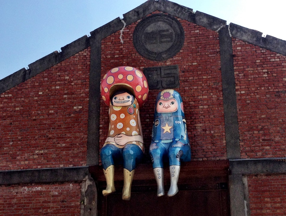 Factory Art Yancheng District  Taiwan