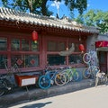Wudaoying Hutong Beijing  China