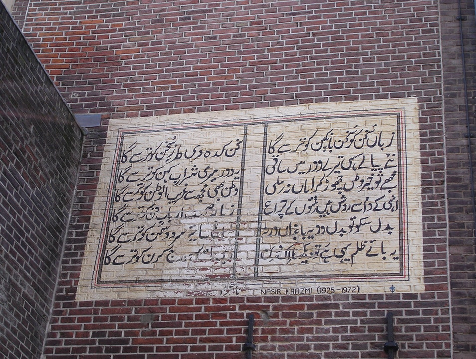 The wall poems of Leiden Leiden  The Netherlands